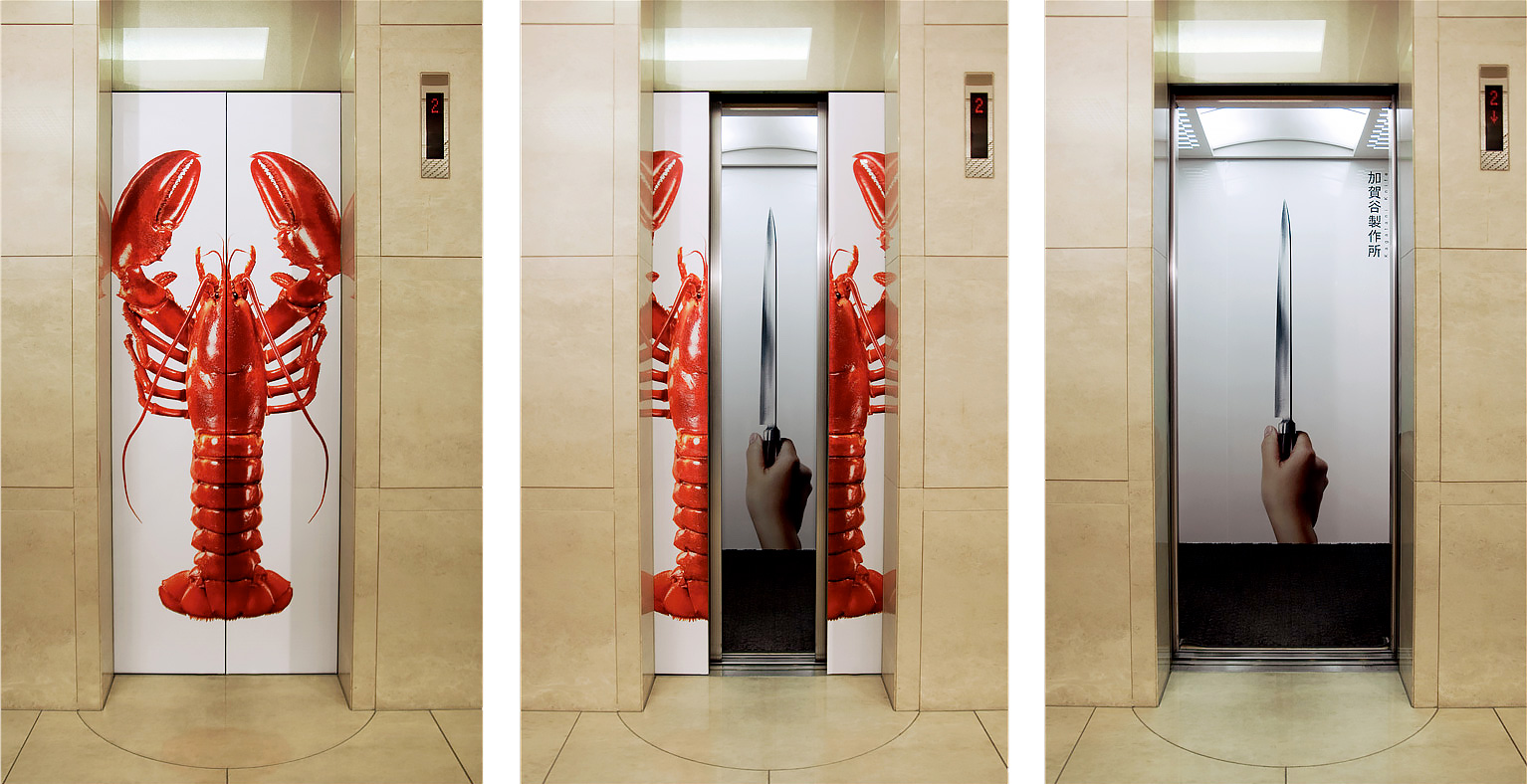 Lobster Knife Elevator