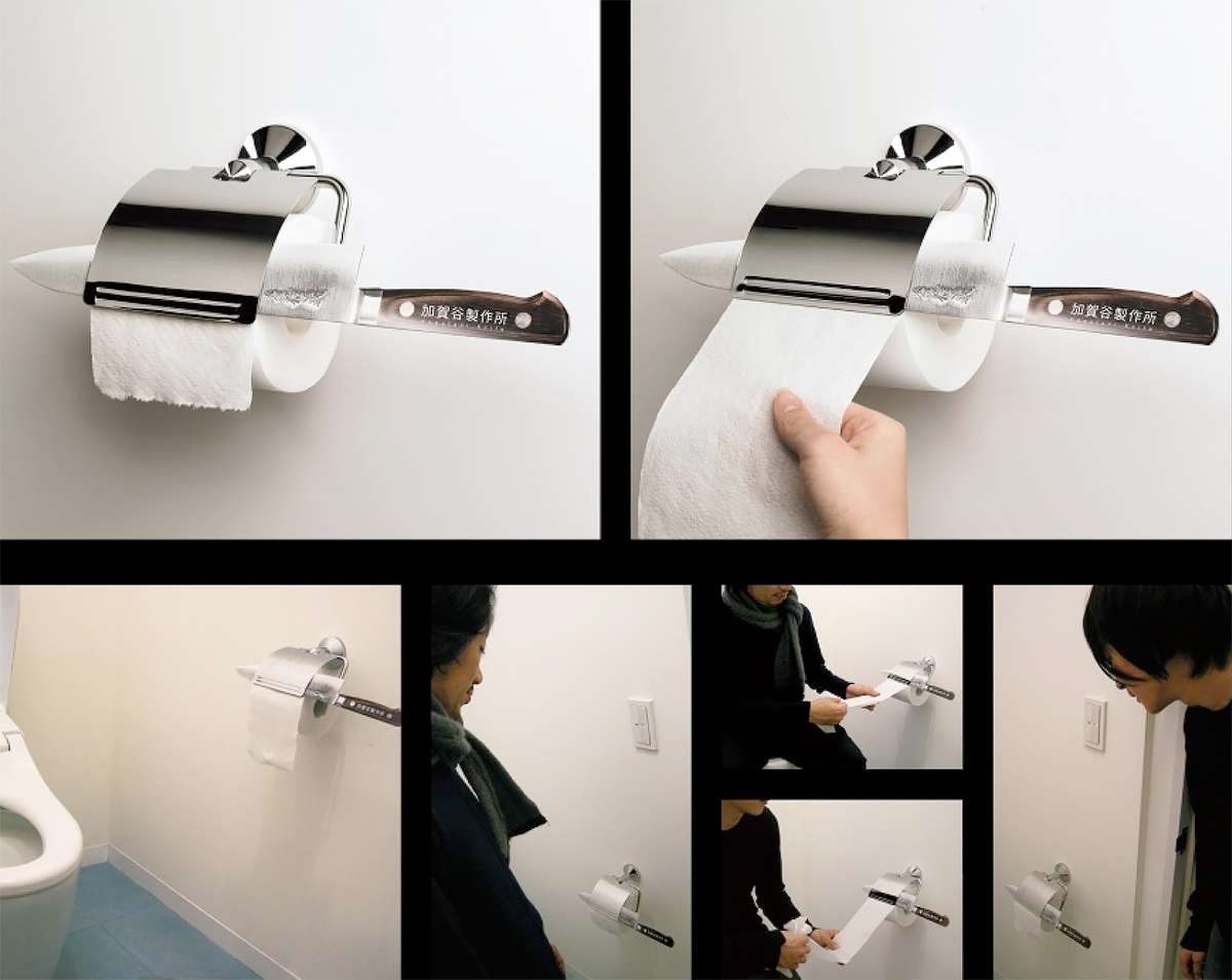 Knife Toilet Paper Holder
